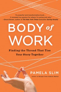 """The privileges of creating a """"body of work"""""""